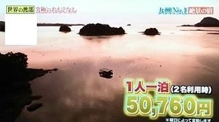 64344 - コピー.jpg